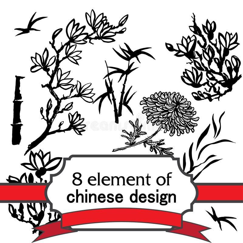 element 8 voor ontwerp in Chinese stijl vector illustratie