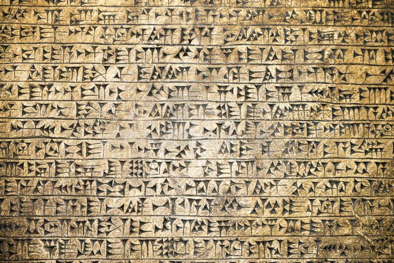 Elemente des alten ägyptischen keilförmigen Hintergrundes lizenzfreies stockfoto