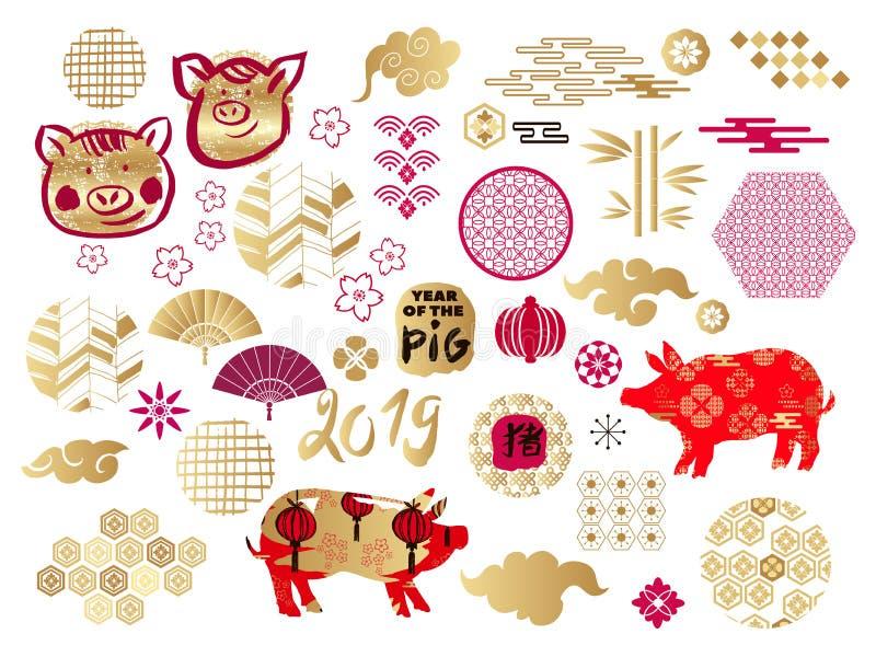 Elementi asiatici di vettore del nuovo anno illustrazione vettoriale