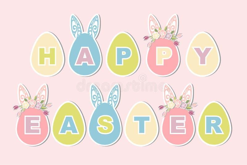 Elementi di Desing come toppa, decorazione, cappello a cilindro per il giorno di Pasqua felice illustrazione vettoriale