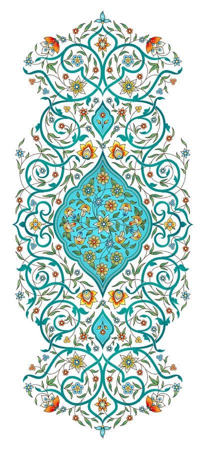 Elemento, arabesque para o molde do projeto Ornamento no estilo oriental ilustração stock