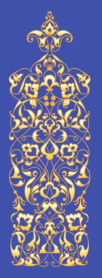 Elemento decorativo orientale Oro di Zentangle su un fondo blu illustrazione vettoriale