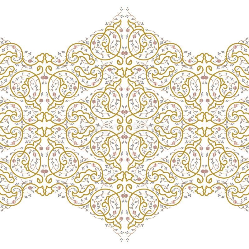 Elemento decorativo ornamentale di vettore royalty illustrazione gratis