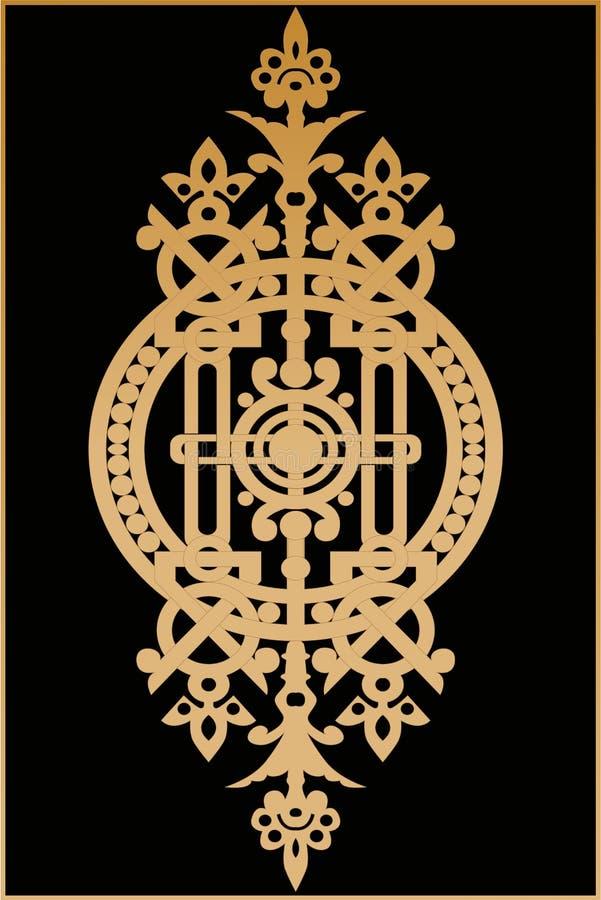 Elemento decorato alla moda illustrazione vettoriale