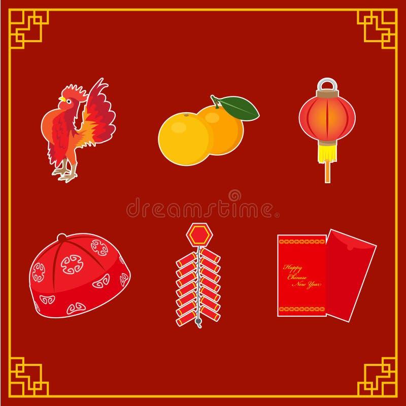Elemento del ejemplo chino de los Años Nuevos stock de ilustración