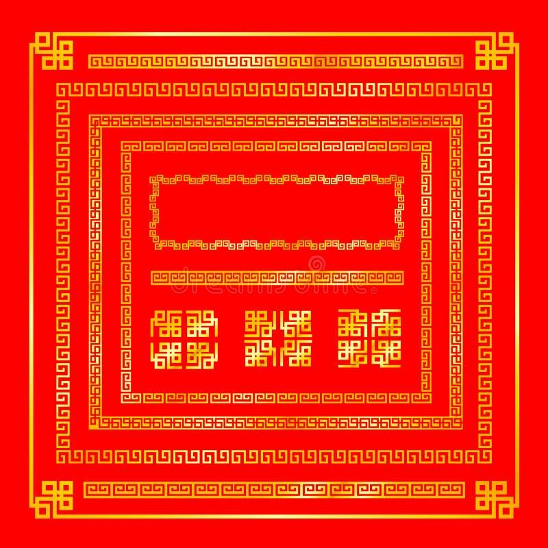 Elemento della decorazione del confine dell'oro di stile cinese per il vettore i di progettazione illustrazione vettoriale