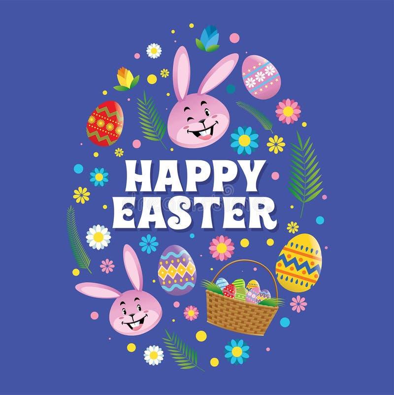 Elemento di Pasqua con una forma dell'uovo royalty illustrazione gratis