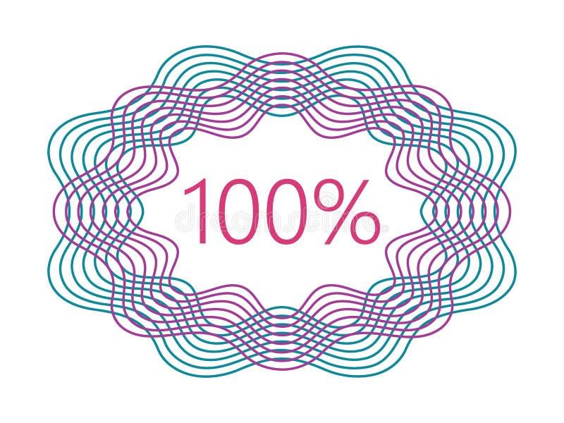 Elemento do vetor do Guilloche para o uso nos certificados, nos comprovantes ou nas concessões ilustração stock