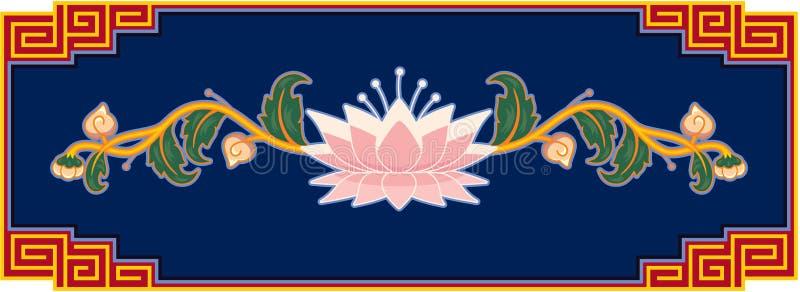 Elemento orientale di disegno del loto royalty illustrazione gratis