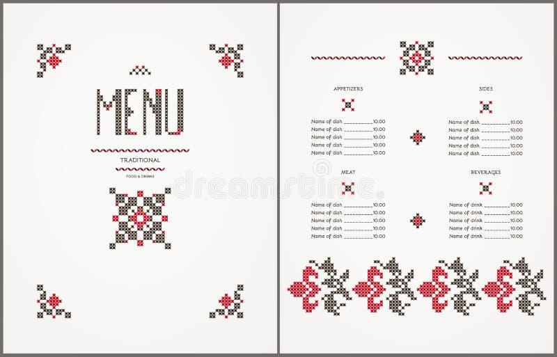 Elementos bordados tradicionais do projeto do menu ilustração royalty free