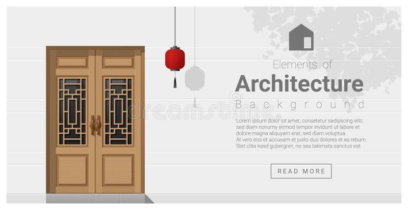 Elementos de la arquitectura, fondo de la puerta principal ilustración del vector