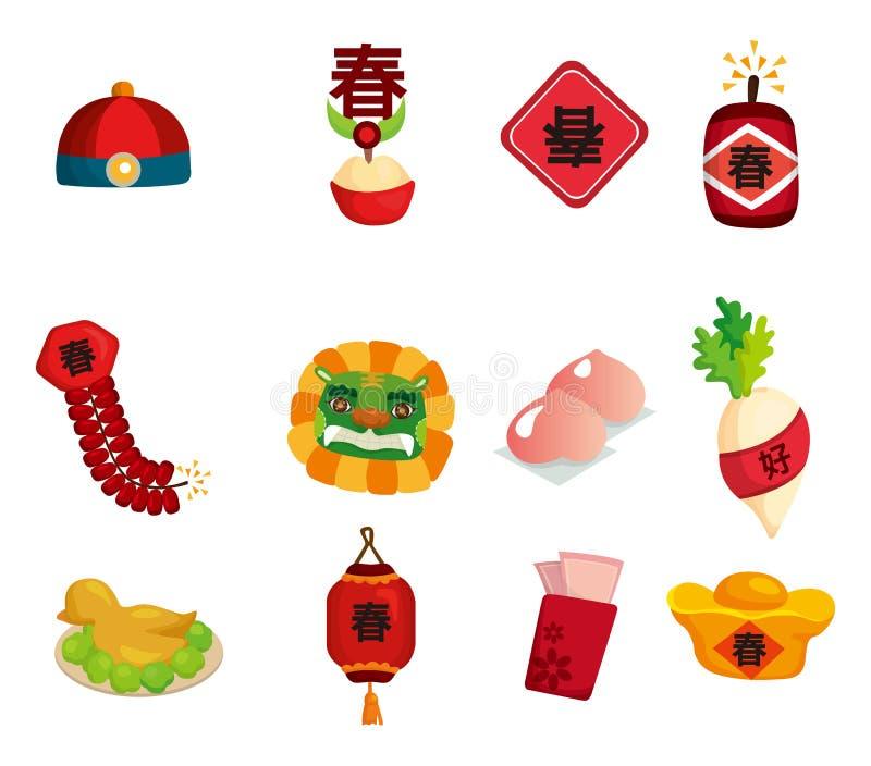 Elementos decorativos chineses do ano novo ilustração stock