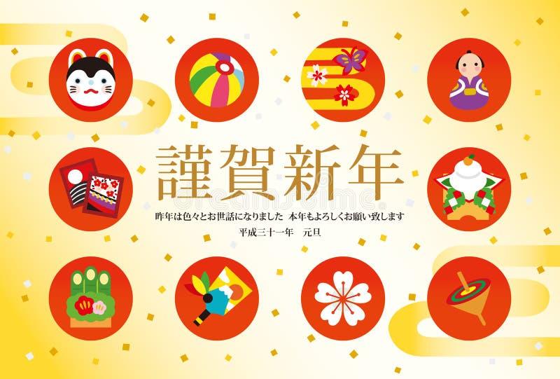 Elementos decorativos do cartão japonês do ano novo Brinquedo tradicional japonês ilustração do vetor