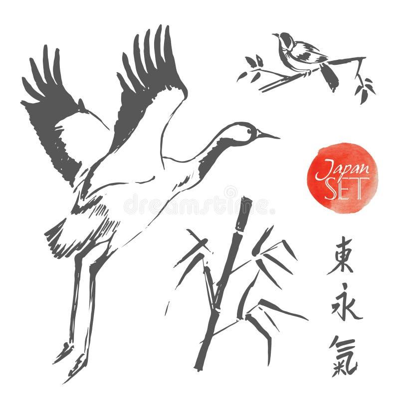 Elementos del diseño del vector en el estilo japonés libre illustration