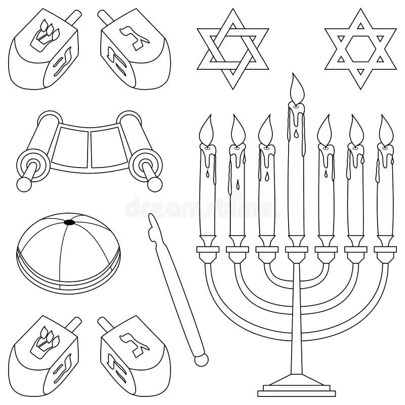 Elementos del judaísmo del colorante ilustración del vector