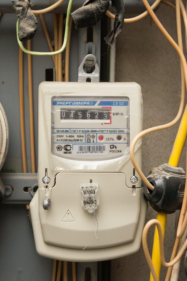 Eletrônico Energia Elétrica Medidor Empresa imagens de stock royalty free