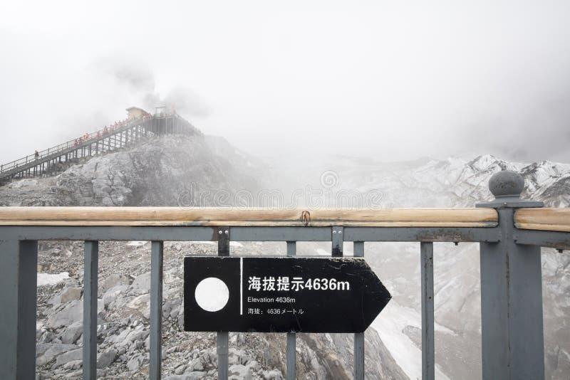 Elevación de la trayectoria en la montaña del dragón del jade, Lijiang China imagen de archivo