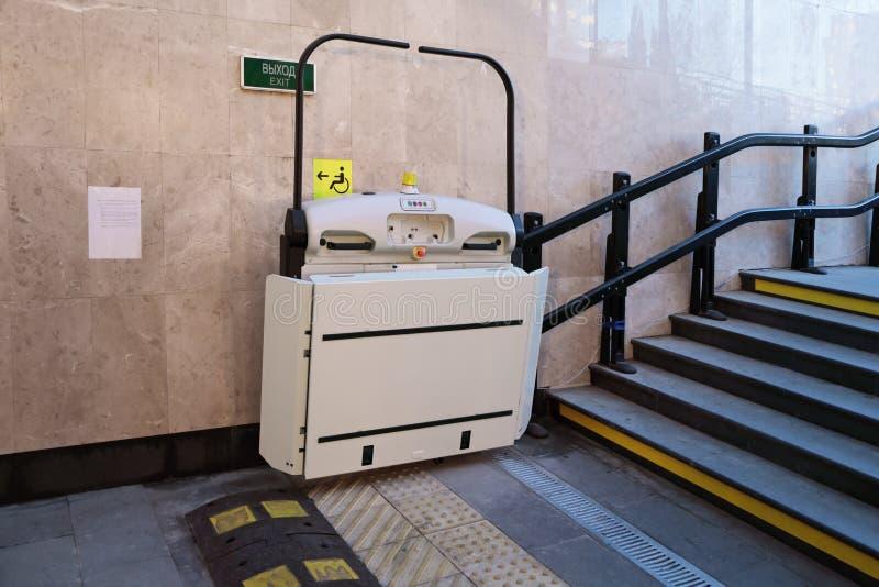 Elevador para el discapacitado foto de archivo
