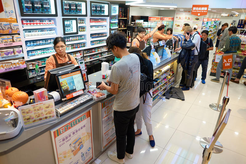 7-Eleven store. HONG KONG - CIRCA NOVEMBER, 2016: a 7-Eleven store in Hong Kong. 7-Eleven is an international chain of convenience stores stock images