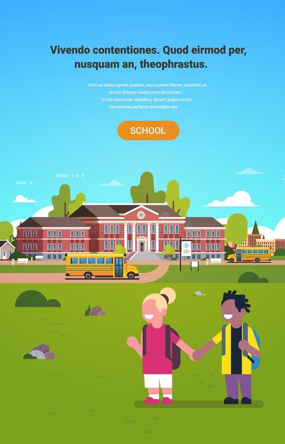 Elever för blandninglopppar rymmer kopian för lägenheten för bakgrund för landskapet för studenter för barn för gården för handsk vektor illustrationer