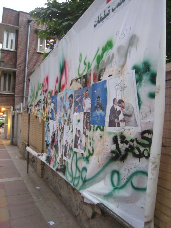 Elezione 1 dell'Iran fotografie stock libere da diritti
