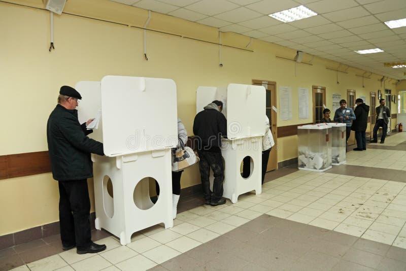 Elezioni fotografie stock libere da diritti
