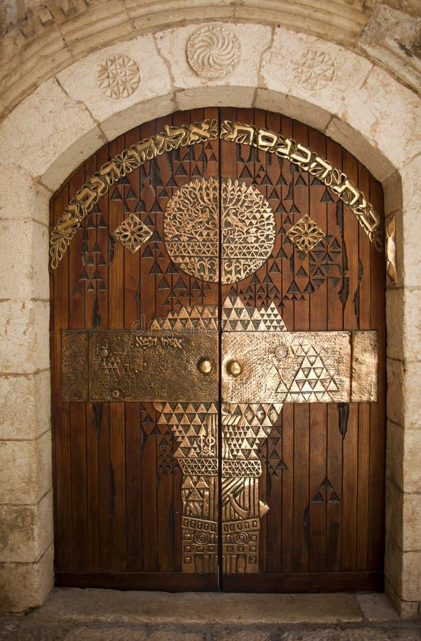 Eliahu Ha'navi Synagogue royalty free stock photos