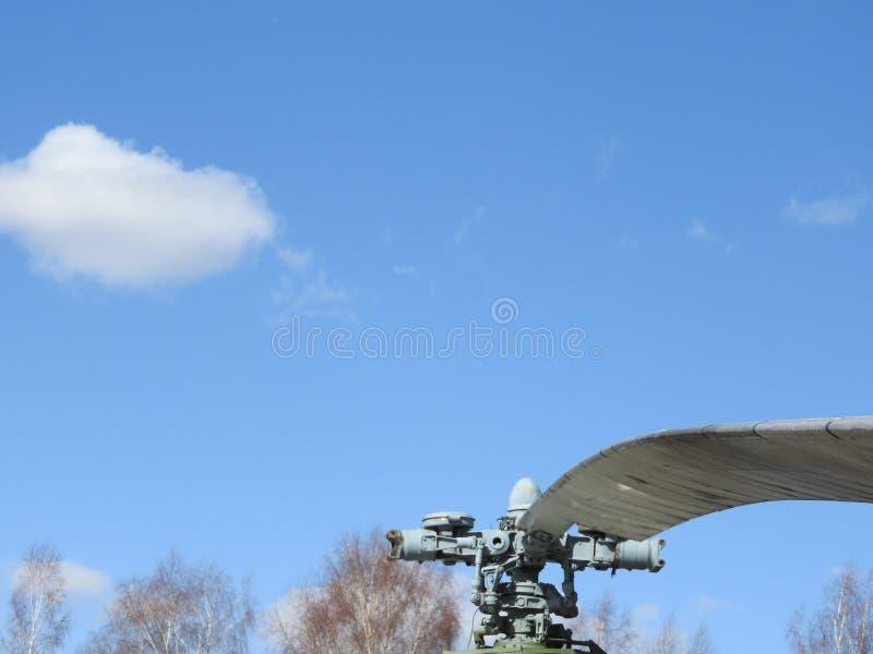 Elicottero, eliche, installazioni ed unità militari per la fucilazione, primo piano fotografia stock