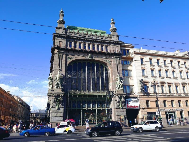 Eliseyev Emporium, en stor detaljhandel och underhållningkomplex fotografering för bildbyråer
