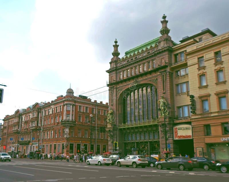 Eliseyev Emporium på den Nevsky utsikten arkivfoto