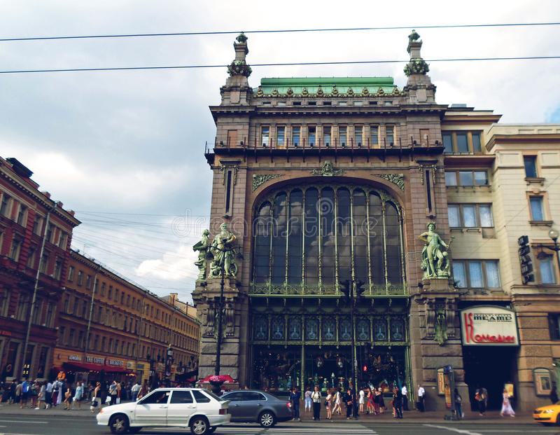 Eliseyev Emporium på den Nevsky utsikten royaltyfria foton
