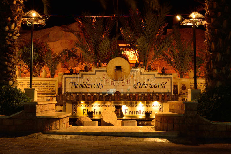 Elisha´s Springs in Jericho (West Bank) at night stock photography