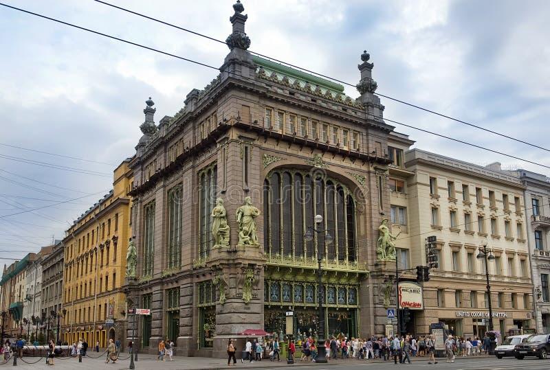 Elisseeff Emporium, Nevsky Prospekt, St Petersburg royaltyfria bilder