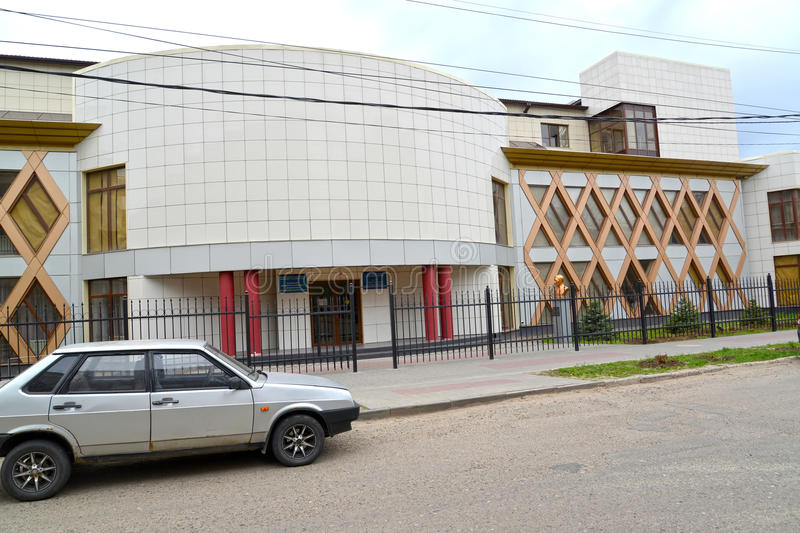 ELISTA, RUSSIA. Building of the Kalmyk institute of humanitarian researches of RAS stock photo