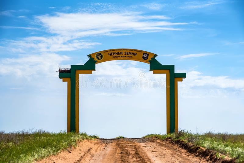 ELISTA, RUSSIA - MAY 5, 2018: Entrance to Chyornye Zemli Nature Reserve stock images