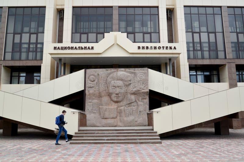 ELISTA RYSSLAND Ingång till det nationella arkivet av Kalmykia av namn A M Amur-Sanana royaltyfri bild