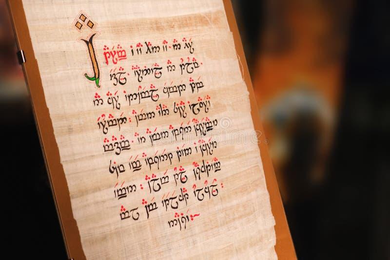 Elvish Manuskripttext geschrieben auf das silk Pergament hergestellt durch Tolkien lizenzfreies stockfoto