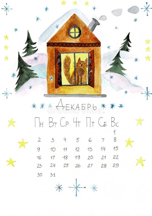 Em dezembro de 2019 calendário com elementos da caligrafia da tinta Ilustração da mancha da aquarela do inverno ilustração do vetor