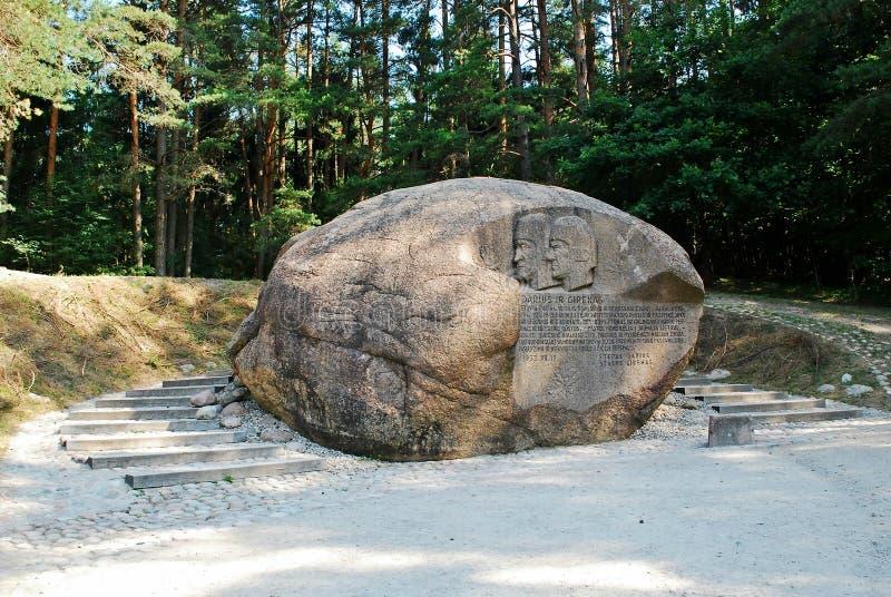 Em segundo - a rocha a maior no distrito de Anyksciai de Lituânia Puntukas fotografia de stock
