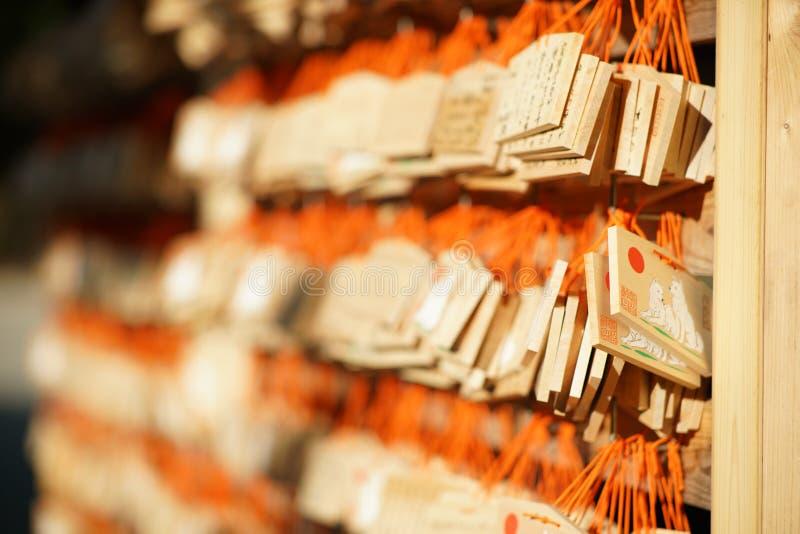 Ema,奉献的马制表,在美济礁津沽寺庙,东京 库存照片