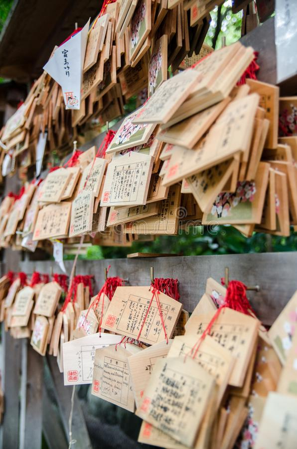 Ema, παραδοσιακοί ξύλινοι πίνακες προσευχής στον κομφουκιανικό ναό Yushima Seido στοκ εικόνες