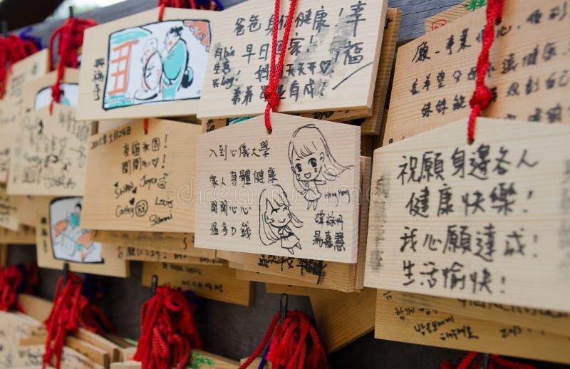 E Nara, Япония стоковое фото rf