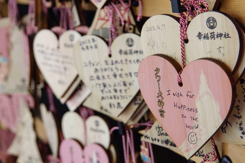 Ema bei Meiji Jingu, Tokyo lizenzfreies stockfoto