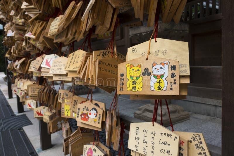 Ema, chapas de madeira pequenas com desejos e orações no santuário do jinja de Kushida em Fukuoka fotos de stock royalty free