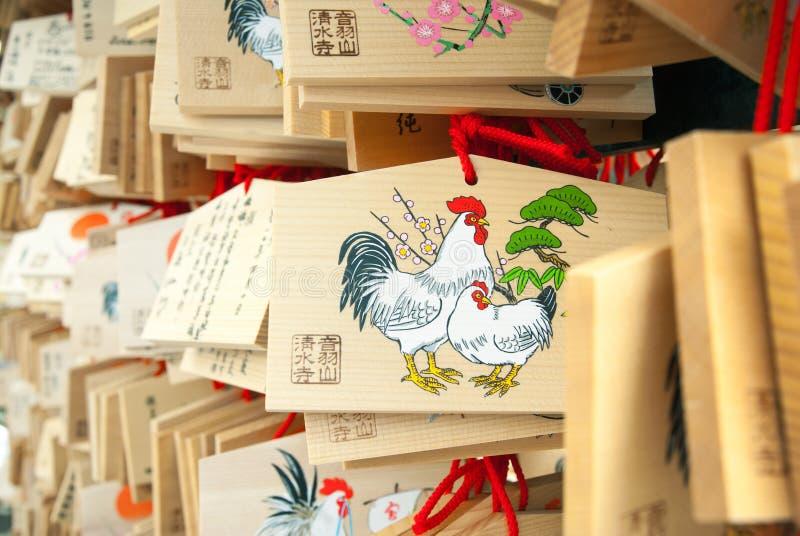 Ema: Japan som önskar plattor på den Kiyomizu-dera templet royaltyfri foto