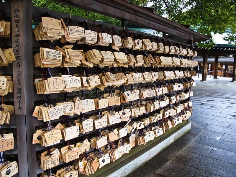 ema meiji寺庙压片东京想 免版税图库摄影