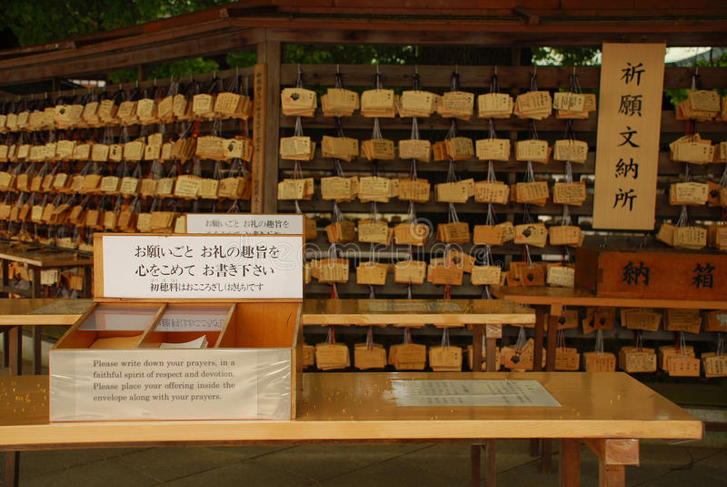 Download Ema At Meiji Jingu In Tokyo Stock Image - Image: 10288521