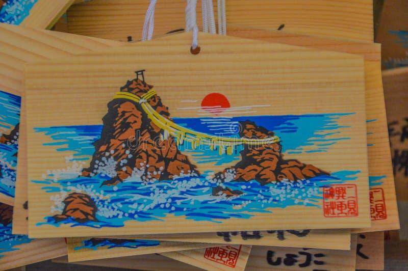 Ema From Okitama Shrine At Ise Japan fotografia stock