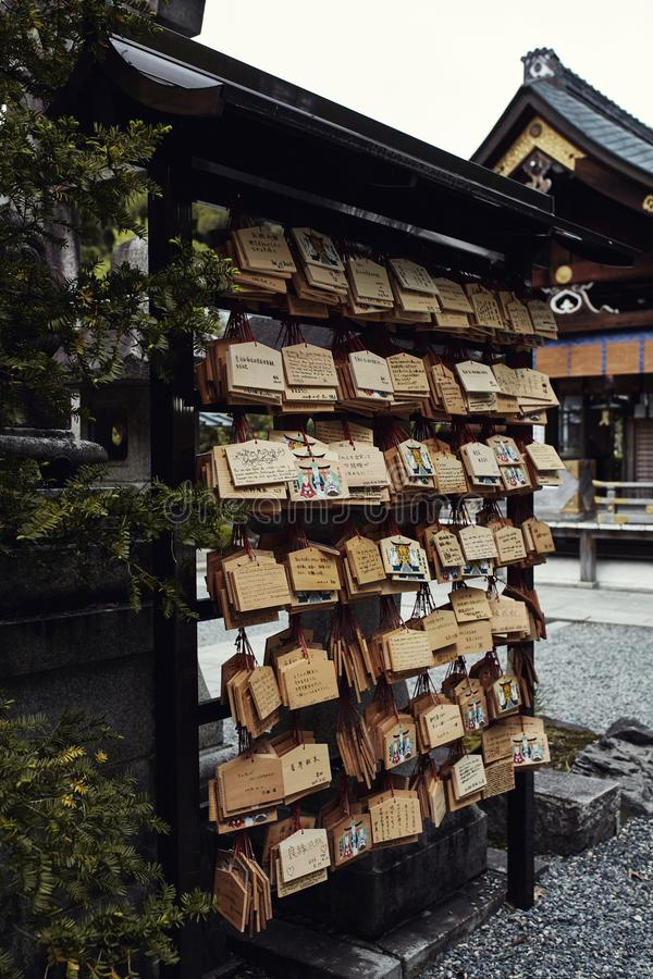 Ema Plaques al santuario di Fushimi Inari-Taisha fotografie stock libere da diritti