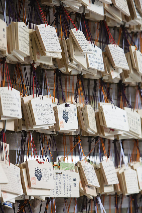 Ema Plaques in Meiji Shinto Shrine stock afbeelding